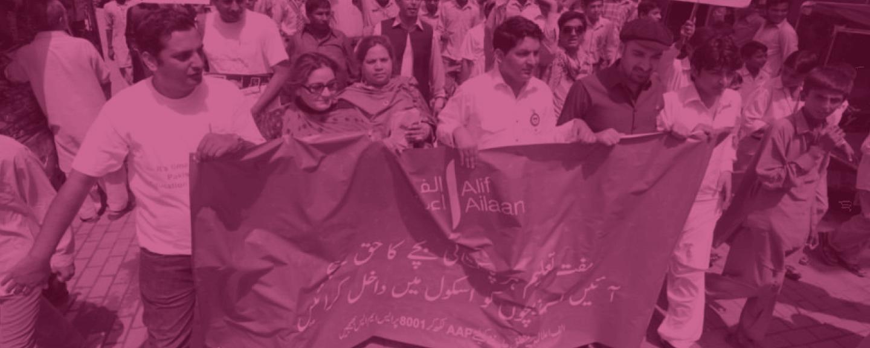 Alif Ailaan: Shifting the Paradigm of Education
